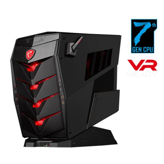 Picture of MSI Aegis 3 Desktop